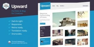Upward – Experimental Portfolio Blog